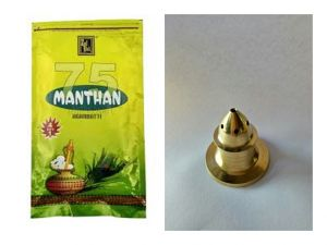 Zed Black Manthan 4 In 1 Agarbatti Set Of 2 Zipper With Brass Agarbatti Stand