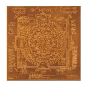 Pure Copper Shree Yantra Large Plate