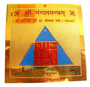Shree Mangal Yantra Lucky For Business And Health / Gold Plated Yantra
