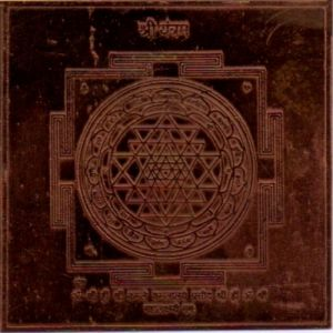 Shree Yantra/shri Yantra - Wealth, Health, Prosperity Negativity, Anxiety Stress Pure Copper Heavy Plate