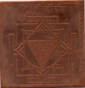 Shree Tripur Bhairavi Yantra Pure Copper