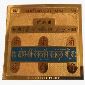 Shree Vashikaran Yantra / Gold Plated Brass Vashikaran Yantra