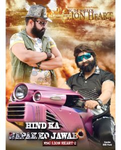 Devotional Movies (Hindi) - MSG - THE WARRIOR LION HEART   HIND KA NAPAK KO JAWAB