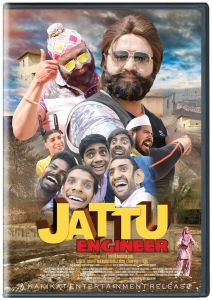 Comedy - Jattu Engineer - Hindi - DVD