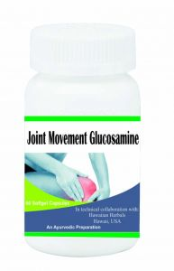 Hawaiian Herbal Joint Movement Glucosamine Softgel Capsule 60 Softgels