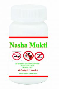Hawaiian Herbal Nasha Mukti Softgel Capsule 60 Softgel