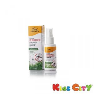 Tiger Balm Mosquito Repellent Spray - 60ml (pack Of 2)