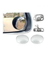 Cm Treder Car Blind Spot Convex Rear View Mirror Chrome Corners