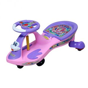 Harry & Honey Trends Magic Car (7811 Pink)