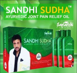 Sandhi Sudha Plus Joint Care Relief Oil 3 Bottles Pack In Best Price