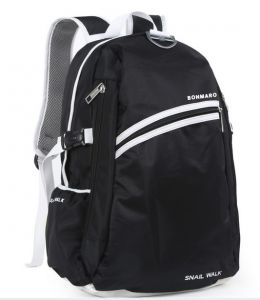 Bonmaro Snail Walk Black School/college Backpack Bag