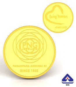 Gold Coins - P.N.Gadgil Jewellers 2 gms Being Human & PNG Gold Coin