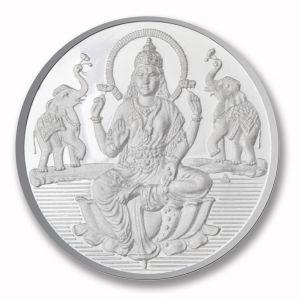 Silver Coins - P.N.Gadgil Jewellers 25 gms Laxmi Shree Silver Coin