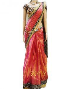 Designer Sarees - New Pink Paper Silk Georgette Designer Saree Nx-28