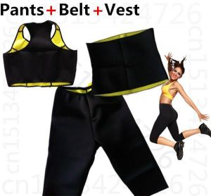 Inindia Hot Shaper Complete Set For Women - Vests- Pants-belt
