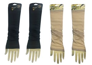 Wearable Tattoo Arm Sleeves Skin Cover For Sun Protection(beige, Blackcolor) -2 Pairs