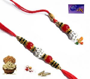 Rakhi Online - Beautiful Red And White Pearl Bhaiya Bhabhi Rakhi Set