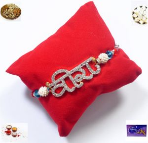 Rakhi Gifts - Exclusive Veera Ad Rakhi