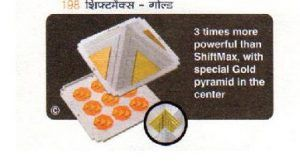 Shift Max Gold Pyramid