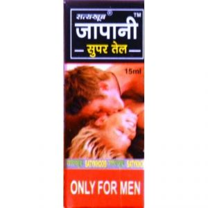 Super Japany Tel (genital Massage Oil) X 4