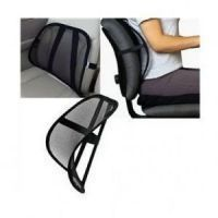 Dh Car Seat Massage Chair Back Lumbar Support Mesh Ventilation Cushion- Buy