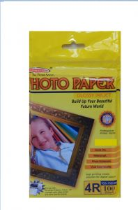 "Bambalio Bpg 270-4r 270 GSM Glossy Photo Paper -post Card Size(4"" X 6"") Pack Of 100"