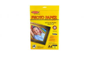 Bambalio Bpg 230-20 Glossy Photo Paper / 230 GSM / 20 Sheets - Pack Of 2