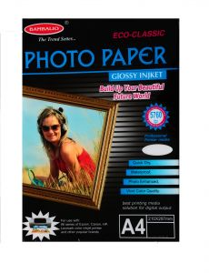 Bambalio Bpg 180-50 (classic) Glossy Photo Paper, 180 Gsm, 100 Sheets A4 Size