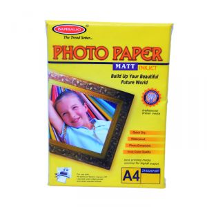 Bambalio Bmp 120-50 Matt Coated Photo Paper, 120 Gsm, 100 Sheets
