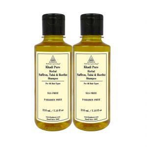 Khadi Pure Herbal Saffron, Tulsi & Reetha Shampoo SLS-Paraben Free - 210ml (Set Of 2)