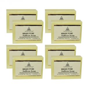 Khadi Skin Care - Khadi Pure Herbal Saffron Soap - 125g (Set of 8)