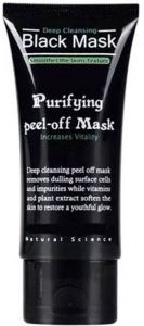 Gutargoo Shills Deep Cleansing Black Mask Purifying Peel-off Mask Facial Clean Blackhead, 50ml