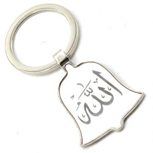 Bell Design Allah Key Chain Gifting For Ramadan, Eid