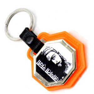 Faynci Janta Raja Chatrapati Shivaji Maharaj Key Chain For Gifting And Proud