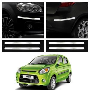 Trigcars Maruti Suzuki A Star Car Chrome Bumper Scratch Potection Guard Car Bluetooth