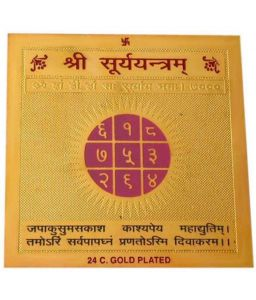 Ever Forever Color Gold Plated Shree Surya Yantra - ( Code - Surya Yantra )