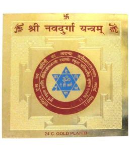 Ever Forever Gold Plated Color Shree Nav Durga Yantra - ( Code - Navdurga Yantra )
