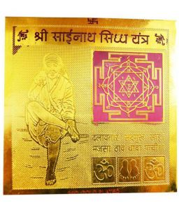 Ever Forever Gold Plated Color Shree Sainath Siddha Yantra - ( Code - Sainath Yantra )