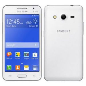 Samsung Galaxy Core 2 Sm-g355h White Mobile Phone