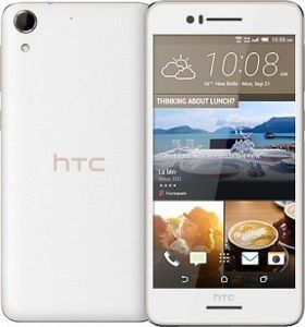 Htc Desire 728g Dual Sim White Luxury 16 GB ROM Mobile Phone