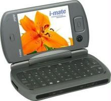 Single sim feature phone (Misc) - New Imate Jasjar mobile phone