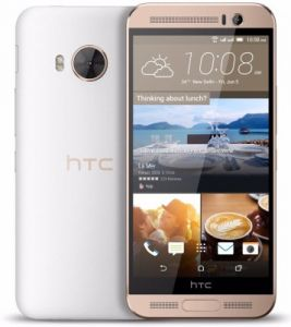 Htc One Me Mobile Phone With Manufacturer Warranty