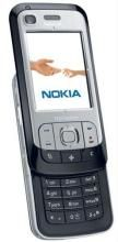 New Nokia 6110 Navigator Mobile Phone