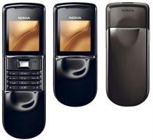 Nokia - Used Nokia 8800 Siroco Mobile Phone