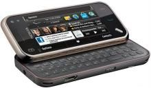 New Nokia N97 Mini Mobile Phone