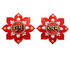 Diwali Special Shubh Labh Floral Set