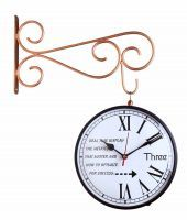 Clocks - Real Time Station Wall Clock