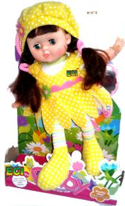 ECI Fairy Baby Doll With Long Pretty Hair, Best Girls Toy For Children