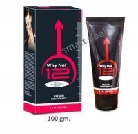 Sensual wellness - Why Not 12 Inches Penis Enlargement Cream 100gm