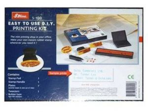 Desk Accessories - Shiny S-100 Rubber Stamp Easy To Use Diy Printing Kit Very Good